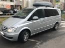 Прокат Volkswagen Multivan