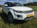 Прокат Land Rover Evoque