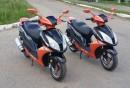 Прокат Hors scooter